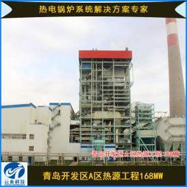 青岛开发区a区热源工程168MW