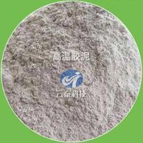 High temperature cement